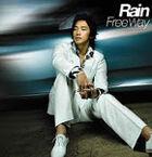 Bi Rain - Free Way