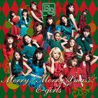 EGirls - Merry x Merry Xmas