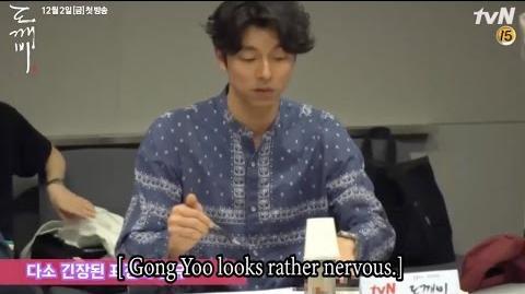EngSub Goblin- first Script, Starring Lee Dong Wook, Gong Yoo & Kim Go Eun!