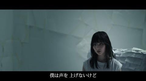 Ieiri Leo - Moshi Kimi wo Yurusetara