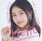 Inoue Sonoko - Hello