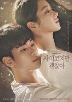It's Okay to Not Be Okay-tvN-2020-04