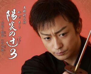 Kagero-no-Tsuji-S3