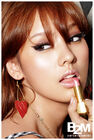 Lee Hyo Ri5