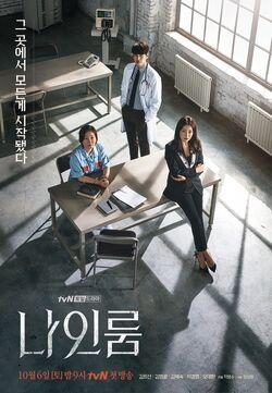 Room No. 9-tvN-2018-01