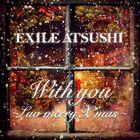 Sato Atsushi - With you ~Luv merry X'mas-CD
