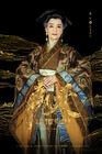 The Legend of Ba Qing-Jiangsu TV-201812