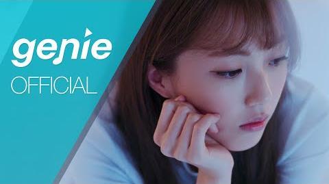 고나영 Koh Nayoung - Rain Official M V