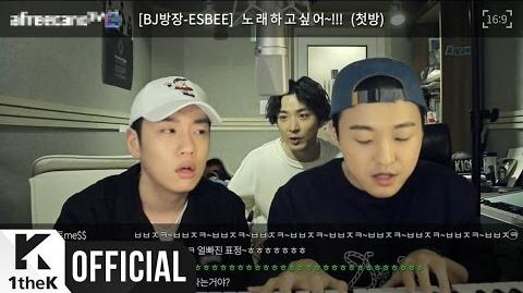 -MV- ESBEE I Just Wanna Sing(노래하고 싶어) (Feat