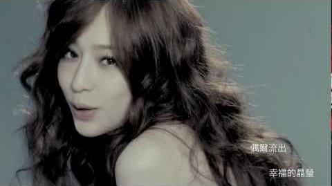 Cyndi Wang - Love Sestence