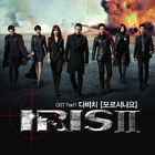 IRIS II OSTPart1