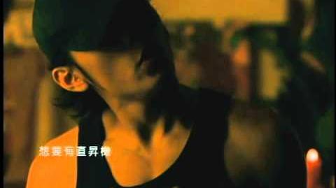 Jay Chou (Feat Vivian) - Adorable Lady