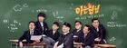 Knowing Brothers1