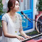 Lee Jin Ah - Life Is Ninano