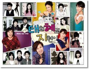 Tae Hee, Hye Kyo, Ji HyunMBC2009