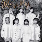 AAA - Namida no nai Sekai CD