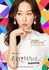 Beauty Inside (jTBC)-2018-03