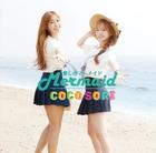 CocoSori Mermaid Type A cover art