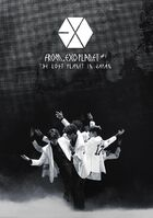 EXO - EXO FROM. EXOPLANET -1 - THE LOST PLANET IN JAPAN Cover