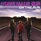 Homemade-ontherun