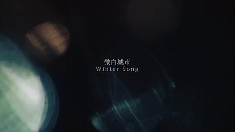 Lu Han - Winter Song