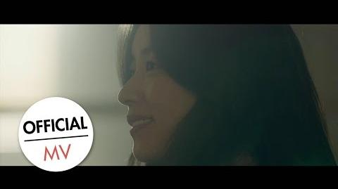 MV 2015 Monthly Yoon Jong Shin 7월호 - '뷰티 인사이드 The Beauty Inside'