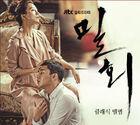 Secret Love Affair OST