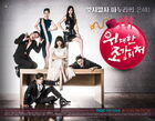 The Great Wives MBC2015-20