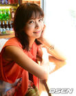 Yoo Sun39