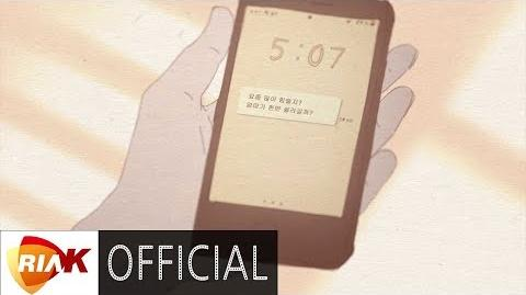 -MV- 타니(TANY) - 내일-A Better Day(Tomorrow-A Better Day)