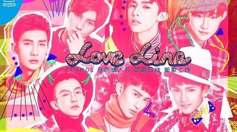 COSMOS - Love Line