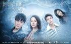 Ice Fantasy Destiny-QQ Tencent-2017-15