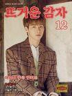 Lee Seung Hyub5