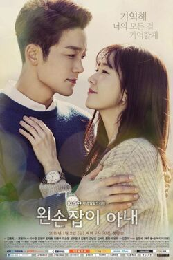 Left-Handed Wife-KBS2-2019-01