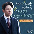 Legal High-JTBC-2019-11