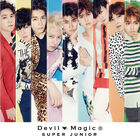SUPER JUNIOR - Devil Magic (Japanese ver.) Cover