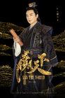 The Legend of Ba Qing-Jiangsu TV-201818