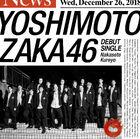 Yoshimotozaka461stSingleCover