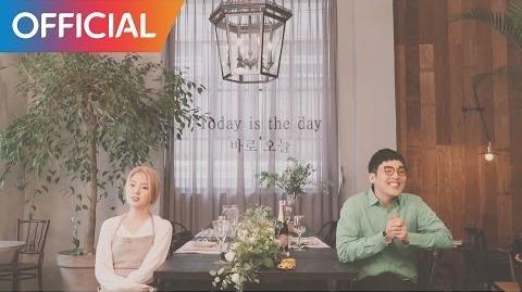 한희준 (HeeJun Han) - 좋아하나봄 (Springkle you) (Feat