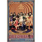 Girls' Generation Hoot Cover