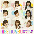 Girls' Generation Kissing You Rhythmer Remix Vol. 1 Cover