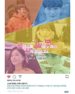 I Started Following Romance-Naver TV-2019-01