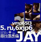 Jay Chou Cover 16