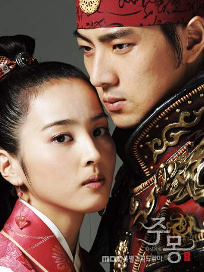 The Book of Three Han | Wiki Drama | FANDOM powered by Wikia