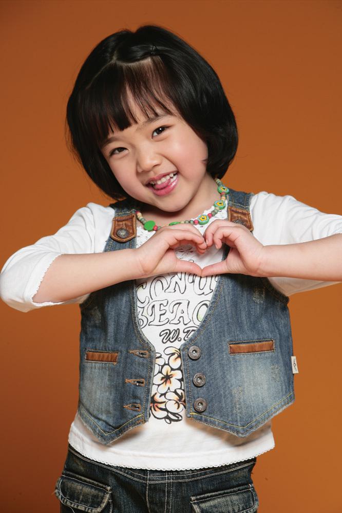 Resultado de imagen para Kim Hyanggi child