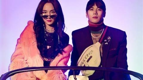 Meng Jia & Jackson Wang - MOOD