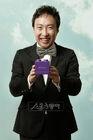 Park Myung Soo5
