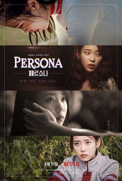 Persona-2019-01