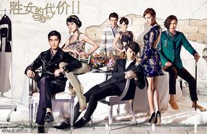 The Queen of SOP 2. Hunan TV2013