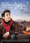 Will-its-snow-at-christmas-poster-81